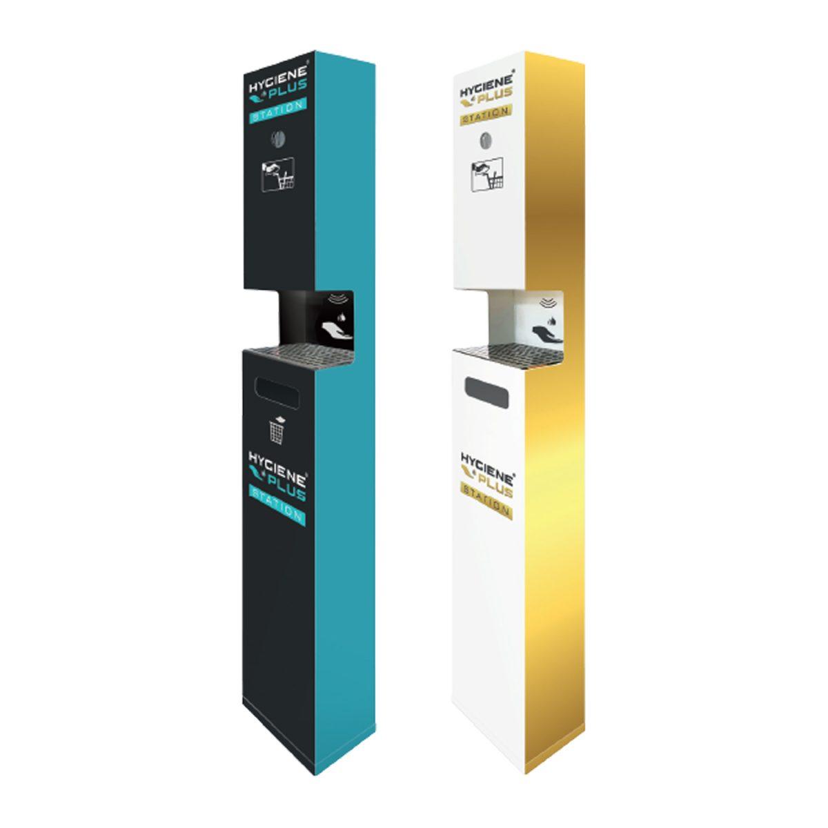 Hygiene Plus Premium Hygienestation individuell